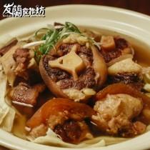 清燉牛尾火鍋湯底 - (約3-4人份)