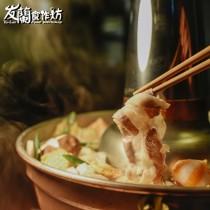 酸菜白肉火鍋湯底 - (約3-4人份)【目前缺貨 - 開放,預購5/10出貨】