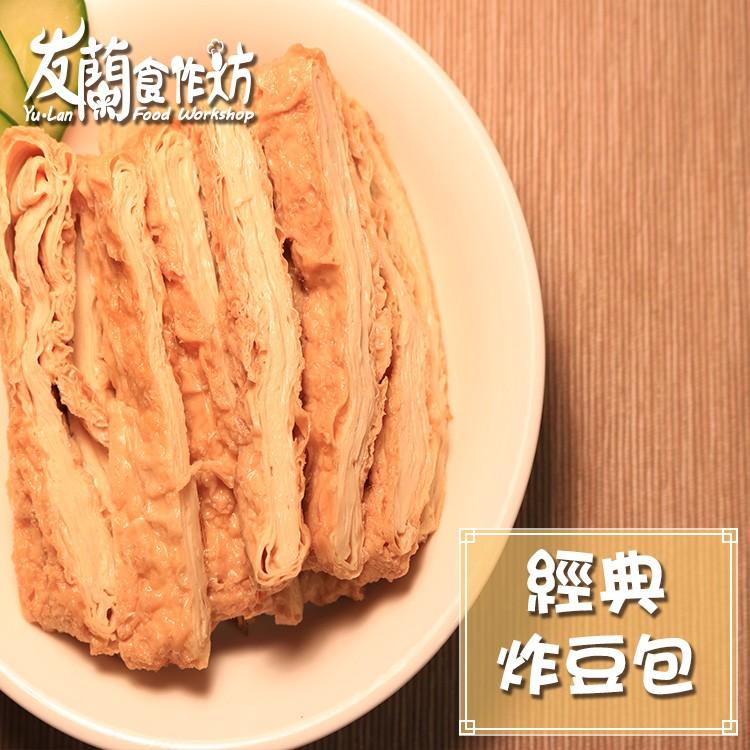精選火鍋料 - 【經典炸豆包】