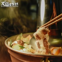 酸菜白肉火鍋湯底 - (約6-8人份) 優惠運費